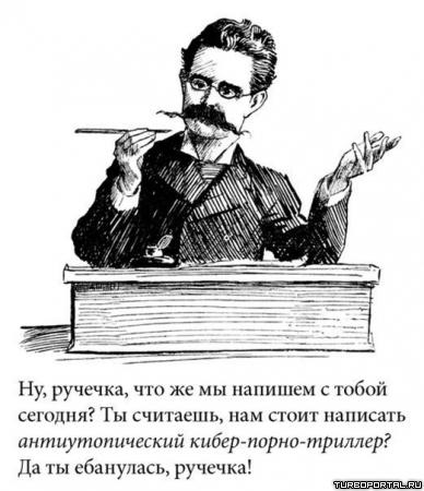 1382247322_ruchechka.jpg