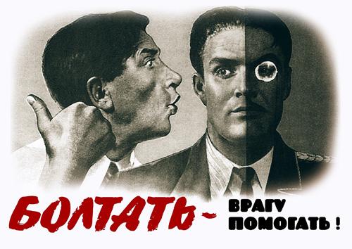 poster-(Boltat-vragu-pomogat).jpg